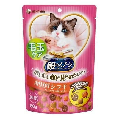 Unicharm Silver Spoon Jade (Seafood Flavor) Cat Snack 60g