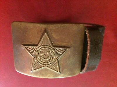 Genuine Russian/USSR/Soviet / CCCP Army Belt With Hammer And Sickle Buckle