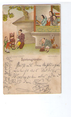 36) CHINA FIELDPOST No 7 PAOTINGFU 20.6.1901 SPIELZEUGHAENDLER to MINDEN GERMANY
