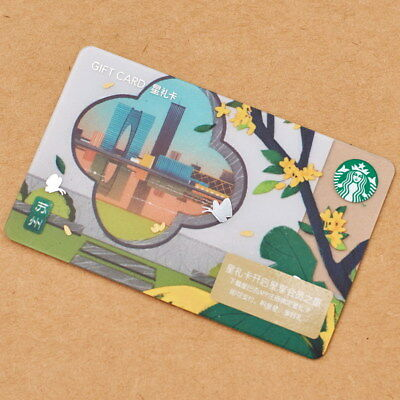 New Starbucks 2018 China Suzhou Gift Card Pin Intact- Portland sister city