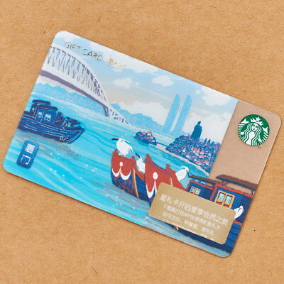 New Starbucks 2018 China Xiamen Gift Card Pin Intact- Baltimore sister city