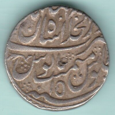 Mughal India - Muhammed Shah - Shahjahanabad Mint - One Rupee -Full Mint- Silver