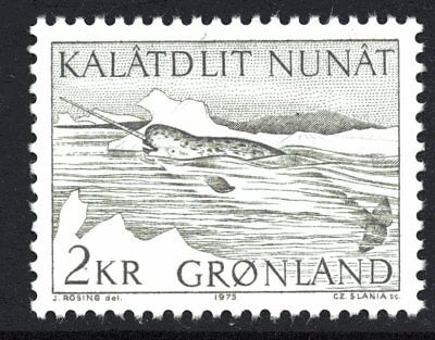 Greenland 1975 2 Krone Narwal Mint Unhinged