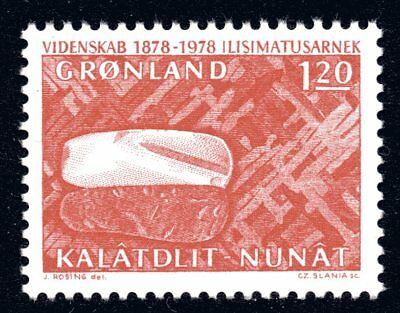Greenland 1977 120 Ore Scientific Research Mint Unhinged
