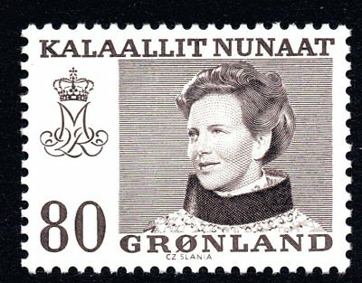 Greenland 1979 80 Ore Brown Queen Margrethe II Mint Unhinged