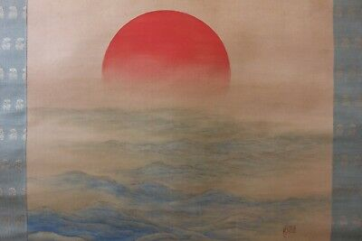 V07P1 ~旭 ASAHI Rising Sun & 波 NAMI Waves~ Japanese hanging scroll
