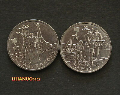 """Russia Russland SET 2 COINS 2 Rubles 2017 """"WWII Victory - Hero Cities"""" UNC MÜNZE"""