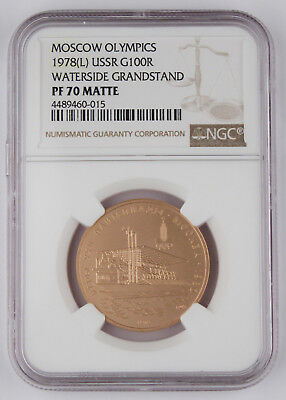 Russia 1978 1/2 Oz Gold 100 Rouble Moscow Olympic Proof Coin NGC PF70 Matte POP3