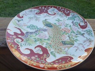 Beautiful Vintage/ Old Japanese Porcelain Plate with Peacocks