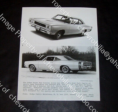 "1968 DODGE CORONET SUPER BEE 8x10"" Press Photo SCAT PACK Photograph Muscle Car"