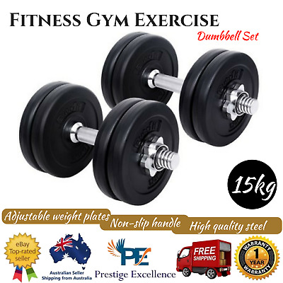 New Fitness Gym Exercise Dumbbell Set 15kg Weight Training w/ Adjustable Plates