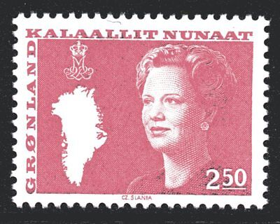 Greenland 1983 250 Ore Queen Margrethe II Mint Unhinged