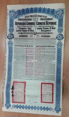 Titre China Chinese Government 1913 £ 20 Lung Tsing U Hai Bond With 42 Coupons