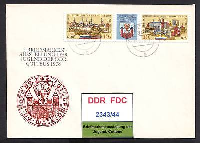 DDR-FDC 2343-2346, gestempelt, s. scan