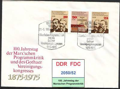 DDR-FDC 2050-2054, gestempelt, s. scan