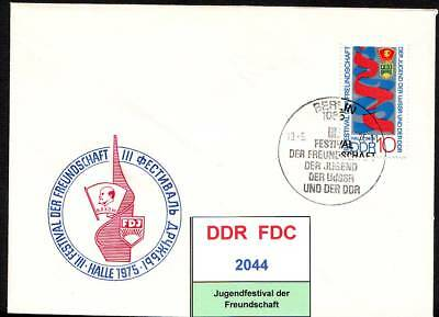 DDR-FDC 2044-2049, gestempelt, s. scan