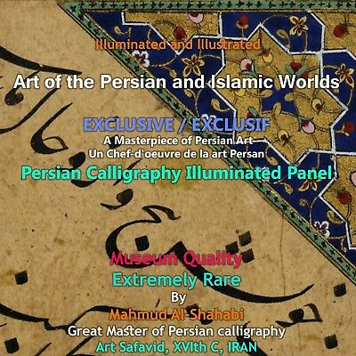 EXCLUSIVE Museum Quality Persian Calligraphy Art Persane Islamic Safavid 1581 AD