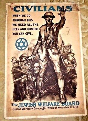 Original Vintage Poster For Jewish Soldiers Welfare Board By Riesenberg 1918