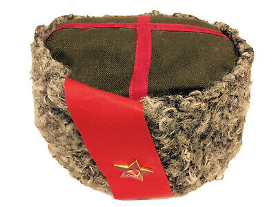 RARE. Russian Soviet uniform. Hat of an officer of the Red Army. WW-2