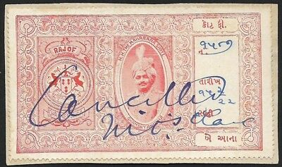 (111cents) India Dhrangadhra State Two Annas Court Fee Stamp