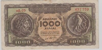 1950 Greece 1000 Drachma BANKNOTE