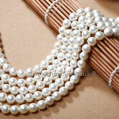 Genuine 6/8/10mm Natural White South Sea Shell Pearl Loose Beads 15""