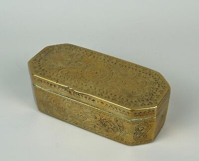 A Large 19th Century Sri Lankan Brass Betel (Sirih) Box.