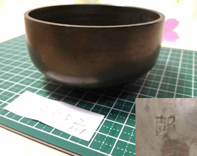 "Marked Super Grade SAHARI 3.346"" Japanese Vintage Buddhist Bell Gong Rin SS052"
