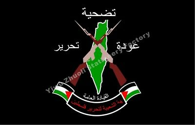 Palestine PFLP Flag B Popular Front for the Liberation 3X2FT 5X3FT 6X4FT 8X5FT