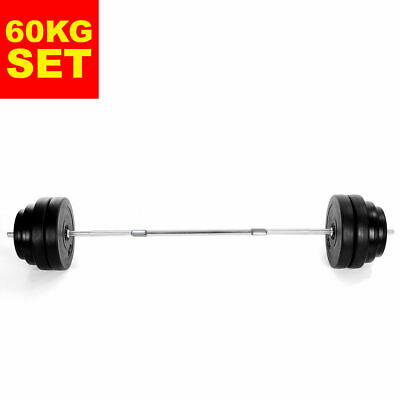 Barbell Set 60KG Weight Set Tricep Bicep Weights Sets Workout Bars Aerobic Bar