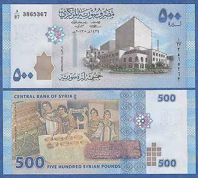 Syria 500 Pounds P 115 2013 (2014) UNC Low Shipping! Combine FREE!