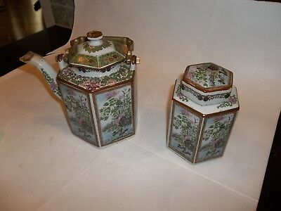 Antique Japanese Satsuma?? Teapot  AND TEA CONTAINER MARKED IMPERIAL GARDEN