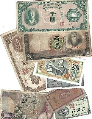 8 Banknotes from Korea
