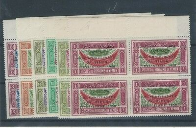 Middle East Yemen perf stamp sets in blk/4 - 1958 first stamp centennial