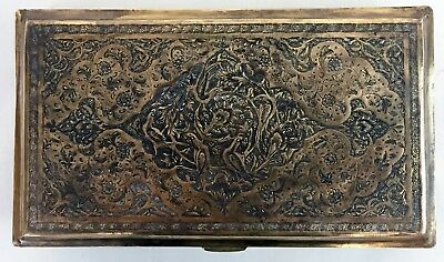 Vintage Ornate Solid Silver Middle Eastern Persian Islamic Design Box
