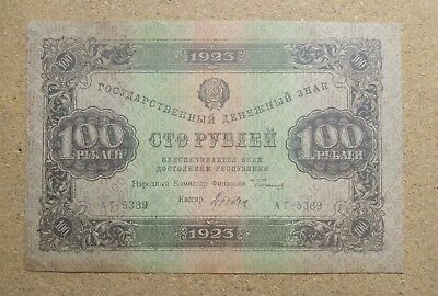 Russia 100 Rubles, 1923, RARE NOTE,  series AT 5839, WMK stars