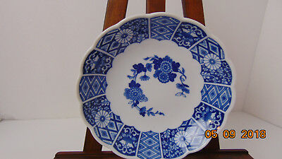 "Vintage Large 5 3/4"" Vintage Japan Blue Imari  Porcelain Scalloped Bowl Flower"