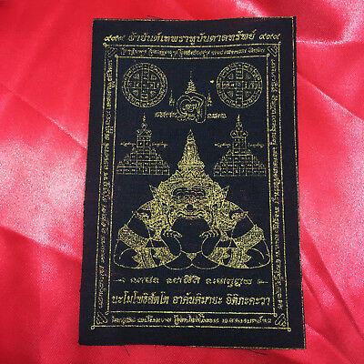 Holy Fabric Blessed Phayant Sacred Amulet Talisman Cloth Rahu Demon Swallow Moon