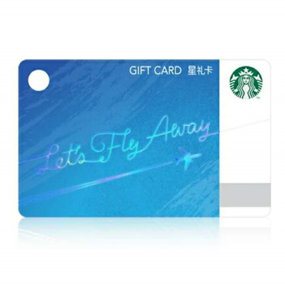 2018 New Starbucks China Lets fly away Mini Gift Card Pin intact