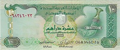 United Arab Emirates, 2009 10 Dirhams P27a  ((Unc))