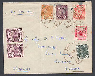 Middle East Iraq Iraqi stamps on 1946 Air Mail Airmail cover to Surrey England