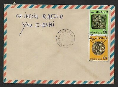 (111cents) Marocco Cover to India