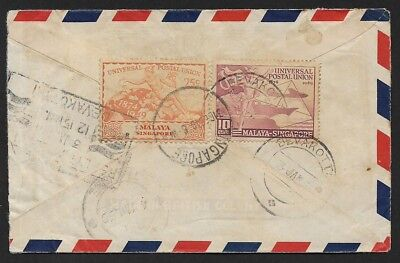 Singapore 1949 UPU 10C & 25C ON 1949 COVER