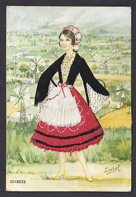 Vintage Dress Embroidery Postcard Greece Greek Crete Costume Lady Ethnic