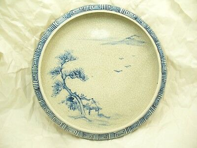 Vintage Chinese Blue and White Tripod Brush Washer with Mountain Scene