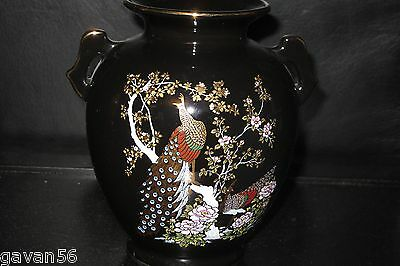 "Vintage Marked Japan 2 Handled 6 1/2"" Tall Vase or Jar-Black with Peacocks"