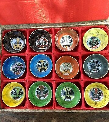 Chinese Antique Miniature Gold-Trimmed Cups, Gift Set of 12, Opera Mask Designs