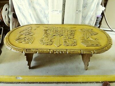 Hand Carved Mayan Tribal Carved Coffee Table from Honduras