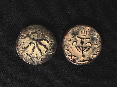 "2 Bronze Coin Replicas of an Ancient ""Jewish Pruta""  The Great Revolt 66-73 AD"