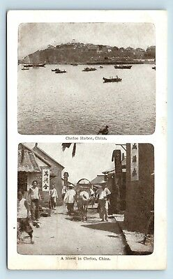 CHEFOO, CHINA - RARE EARLY 1900s MULTIVIEW POSTCARD - STREET SCENE & HARBOR - D1